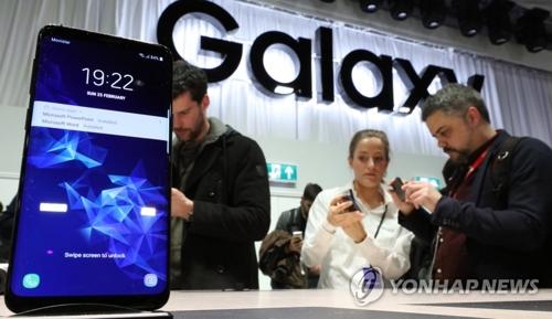 Le Samsung Galaxy S9 disponible en pré commande sur Amazon pour 499€ !