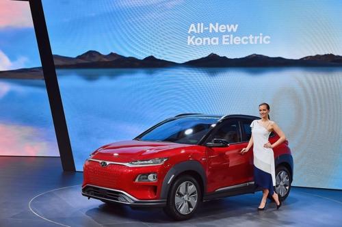 Le Kona Electric de Hyundai.