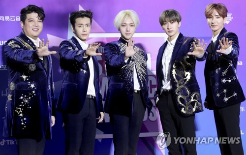 Le groupe de K-pop Super Junior.