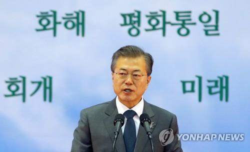 Le président Moon Jae-in prononce un discours lors d'une oraison nationale le jeudi 8 mars 2018 au Centre international des expositions de Corée (KINTEX) à Goyang, dans la province du Gyeonggi, juste au nord de Séoul.