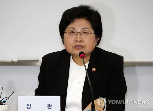 Chung Hyun-back, la ministre de l'Egalité hommes-femmes, lors d'une réunion le 8 mars 2018 au complexe gouvernemental à Séoul.