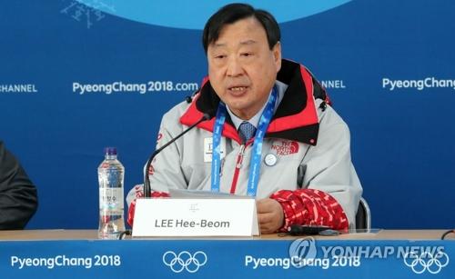Lee Hee-beom, président du Comité d'organisation des Jeux olympiques d'hiver de PyeongChang (POCOG).