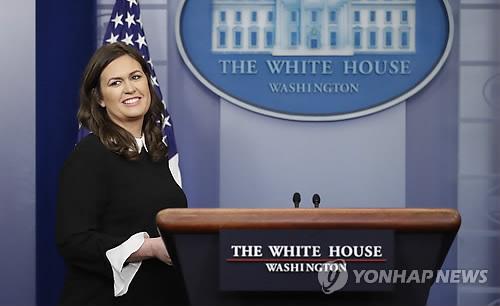 Porte-parole de la Maison-Blanche, Sarah Sanders. (AP=Yonhap)