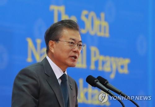 Le président Moon Jae-in.