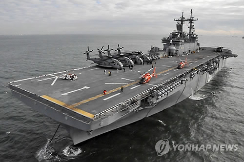 L'USS Wasp, navire d'assaut amphibie multifonctionnel américain.
