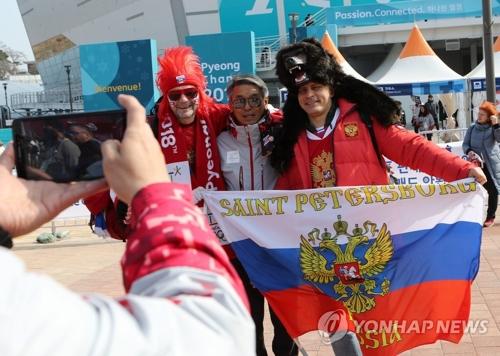 Des visiteurs russes au parc olympique de Gangneung.