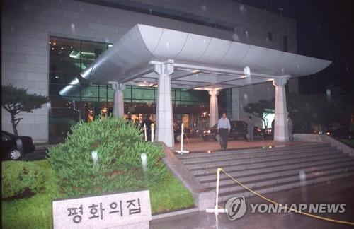 L'équipe préparatoire a pris la direction du Nord — Concerts à Pyongyang