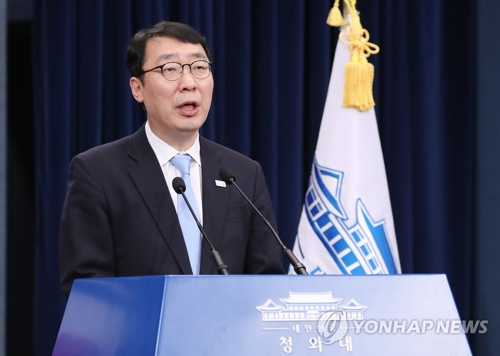 Séoul va réduire ses exportations d'acier