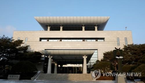 La Maison de la paix, un lieu de discussions intercoréennes situé du côté sud-coréen de la Zone démilitarisée (DMZ) qui divise les deux Corées.