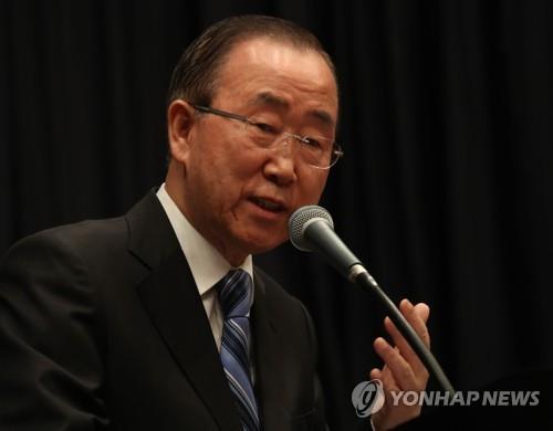 Kim Jong-un rencontrera le président sud-coréen le 27 avril