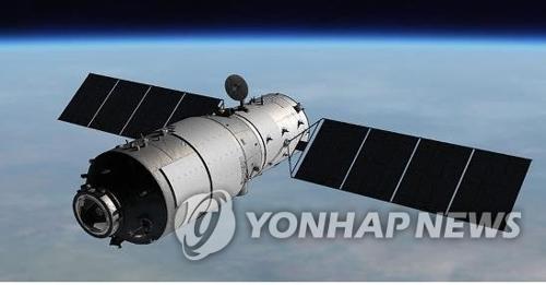 La station spatiale chinoise serait rentrée dans l'atmosphère