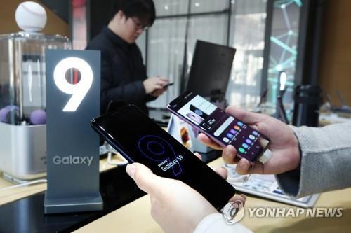 Samsung s'attend à un début d'année record