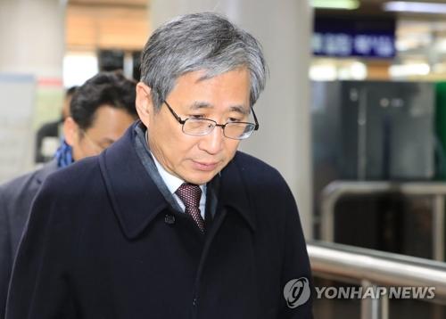 L'ex-présidente Park condamnée à 24 ans de prison — Corée du Sud