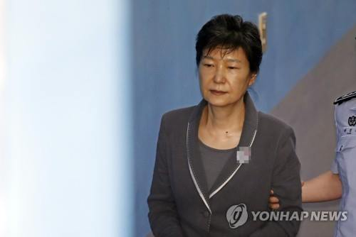 Corée du Sud Corruption: l'ex-présidente jugée coupable