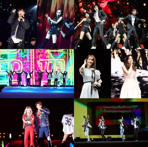 Ces photos fournies par SM Entertainment montrent un aperçu du concert «SM Tour Live World Town live VI in Dubai» qui s'est tenu à l'Autism Rocks Arena de Dubaï, le 6 avril 2018.