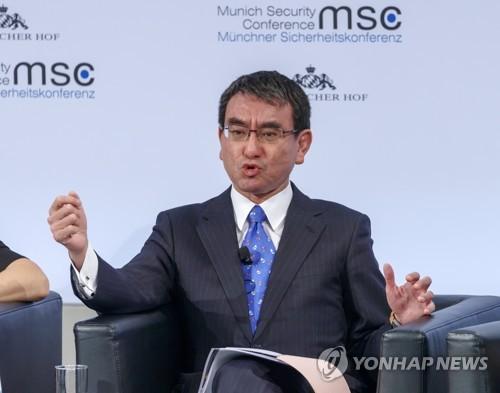 Ministre japonais des Affaires étrangères Taro Kono (EPA=Yonhap)