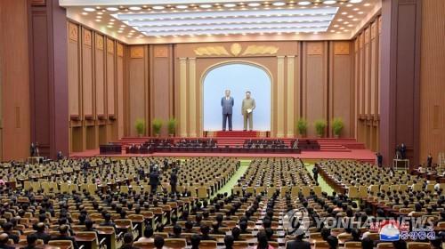 La sixième session de la 13e Assemblée populaire suprême se déroule au Palais de Mansudae à Pyongyang le mercredi 11 avril 2018, a rapporté le lendemain l'Agence centrale de presse nord-coréenne (KCNA). (Utilisation en Corée du Sud uniquement et redistribution interdite)