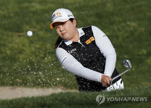 La golfeuse sud-coréenne Park In-bee.
