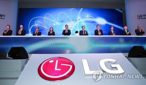 Le président Moon Jae-in à la cérémonie d'ouverture d'un nouveau centre R&D du groupe LG le 20 avril 2018.