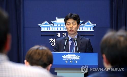 Trump espère voir les deux Corées