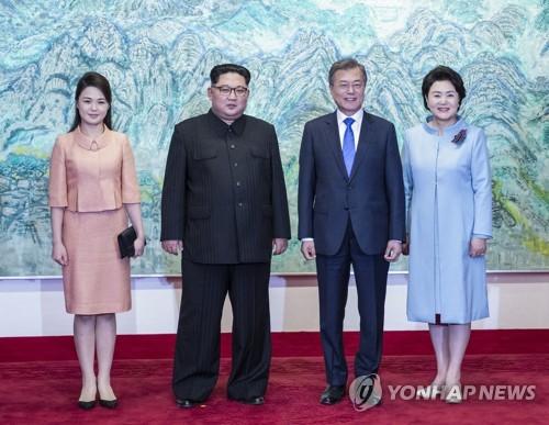 Sommet des Corées : les images qu'il ne fallait pas rater