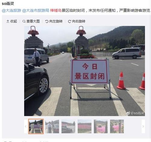 Corée du Nord Jong Un a effectué une deuxième visite en Chine