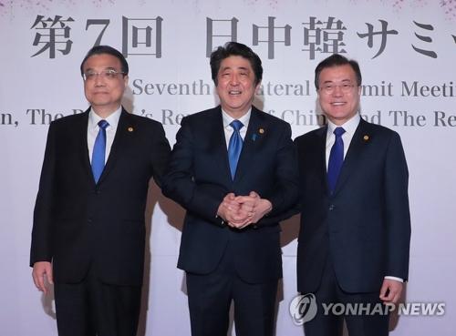 Avant l'arrivée de Donald Trump, les puissances asiatiques s'accordent — Corée du Nord