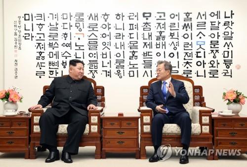 Le président Moon Jae-in et le dirigeant nord-coréen Kim Jong-un conversent le vendredi 27 avril 2018 à la Maison de la paix du village de la trêve de Panmunjom, avant leur sommet bilatéral.