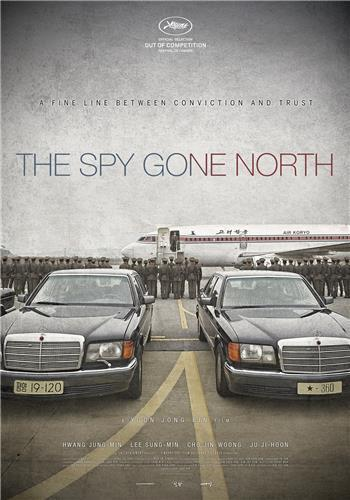 La version anglaise de l'affiche du film «The Spy Gone North», publiée par CJ E&M.