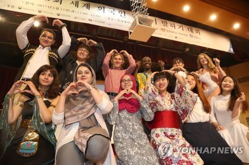 Des participants du 20e concours oratoire de coréen posent pour une séance photos à l'université Kyung Hee, en 2017. (Photo d'archives Yonhap)