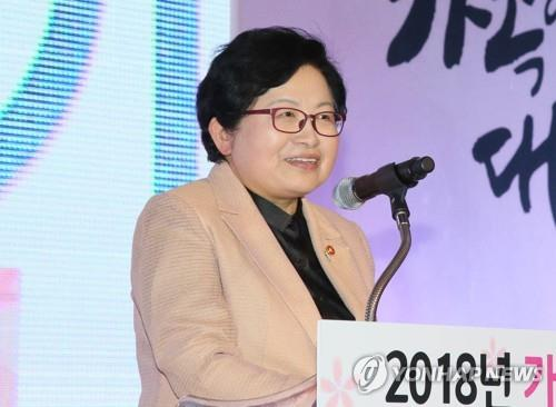 Cette photo de Chung Hyun-back, la ministre de l'Egalité hommes-femmes et de la Famille, a été fournie par son ministère.