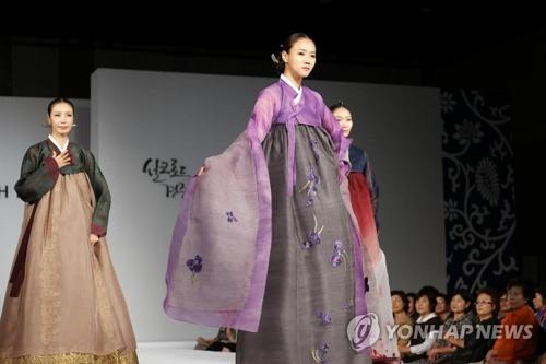Un délifé de hanbok de Lee Young-hee, tenu le 26 août 2016 à Gyeongju, une ville historique située à 371 kilomètres au sud-est de Séoul.