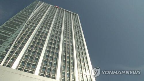 Siège social de Korea Electric Power Corp.