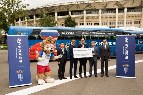 Hyundai et Kia offrent des véhicules pour la Coupe du monde en Russie