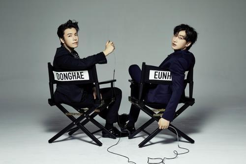 Cette photo fournie par Label SJ montre Super Junior-D&E, une sous-unité du groupe Super Junior.