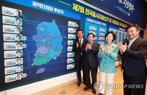 La chef du Parti démocrate de Corée Choo Mi-ae (2e de la dr.) et d'autres hauts responsables du parti se félicitent le 13 juin 2018 de leur grande victoire aux élections locales et législatives partielles.
