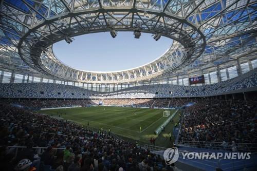 Le Nizhny Novgorod Stadium qui accueillera la rencontre entre la Corée du Sud et la Suède.