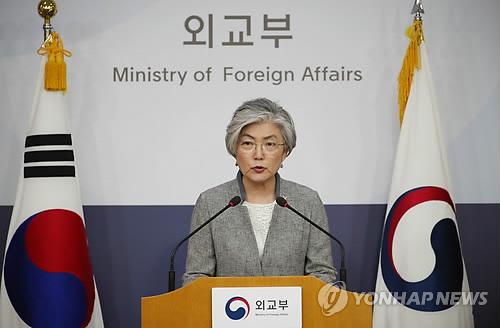 (2e LD) Séoul «flexible» sur la fin officielle de la guerre de Corée, d'après Kang Kyung-wha