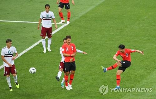 L'attaquant Son Heung-min a réduit le score pour la Corée du Sud dans les dernières minutes du match contre le Mexique au stade de Rostov à Rostov-sur-le-Don, en Russie, le samedi 23 juin 2018 (heure russe).