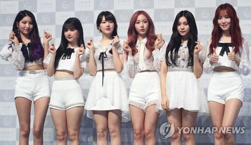 Membres du girls band GFriend.