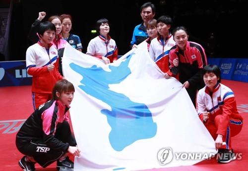 Les joueuses de l'équipe coréenne unifiée de tennis de table féminin montrent le drapeau de l'unification le vendredi 4 mai 2018 à Halmstad en Suède.