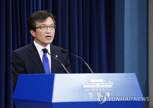 Le porte-parole du palais présidentiel, Kim Eui-kyeom, en conférence de presse à Cheong Wa Dae, le 12 juin 2018.