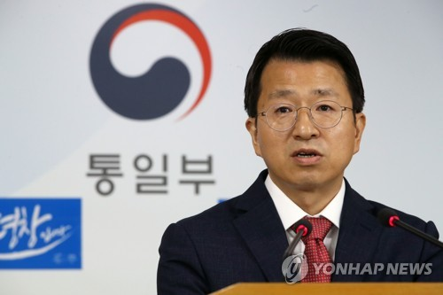 Porte-parole du ministère de l'Unification, Baik Tae-hyun. (Photo d'archives Yonhap)