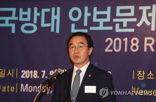 Le ministre de l'Unification Cho Myoung-gyon prononce un discours lors d'un forum.