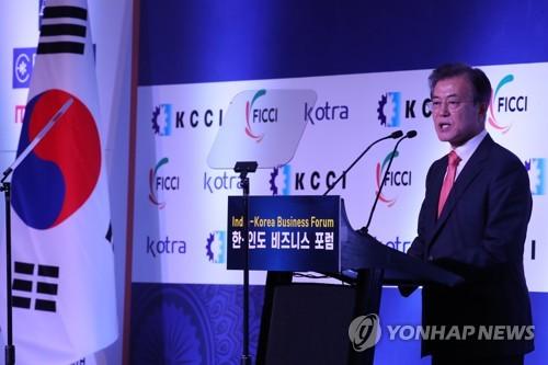 Le président Moon Jae-in prononce un discours le lundi 9 juillet 2018 à l'hôtel Taj Palace à New Delhi, lors du forum d'affaires Corée du Sud-Inde.