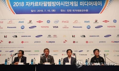 Lee Kee-heung, président du KSOC (2e de la g.), prend la parole le mardi 10 juillet 2018 au Centre national d'entraînement de Jincheon lors d'une conférence de presse sur les prochains Jeux asiatiques.