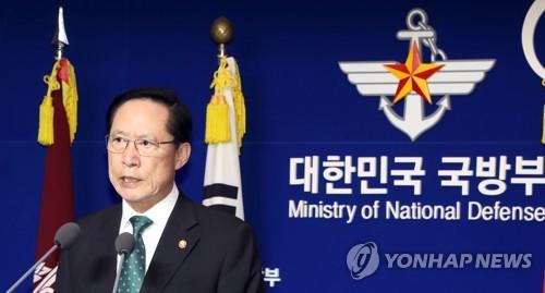 Le ministre de la Défense Song Young-moo lors d'une conférence de presse le 10 juillet 2018 à son ministère à Séoul.