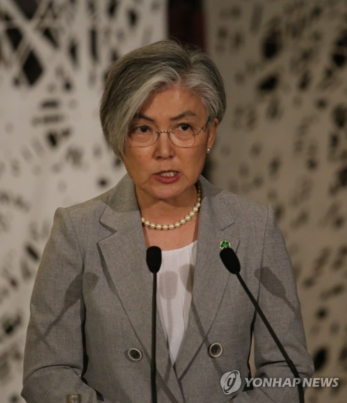 La ministre des Affaires étrangères Kang Kyung-wha.
