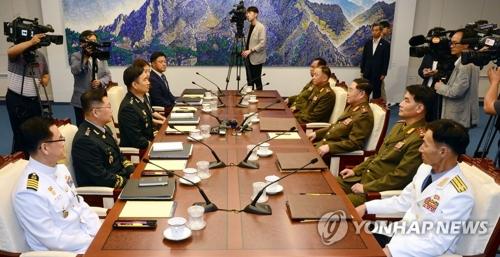 La neuvième réunion intercoréenne de niveau général se déroule le mardi 31 juillet 2018 à la Maison de la paix, bâtiment sud-coréen du village de la trêve de Panmunjom à Paju. (Joint Press Corps-Yonhap)
