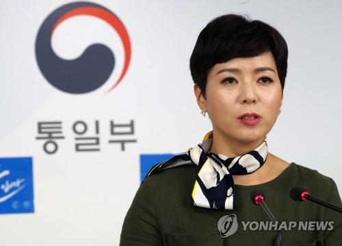 Porte-parole adjointe du ministère de l'Unification, Lee Eugene. (Photo d'archives Yonhap)